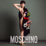 Katy Perry for Moschino (Photo: Moschino/Courtesy)