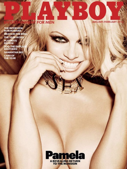 Pamela Anderson returns to the cover of Playboy magazine for its final nude cover. (Photo: Instagram, @2bmanagement)