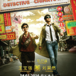 18. Detective Chinatown – $125.8 million worldwide. (Photo: Instagram, @gvmovieclub)