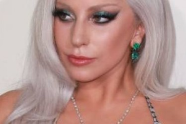 Lady Gaga gets an EPIC tattoo!
