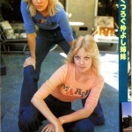 Cherie and Marie Currie. (Photo: Archive)