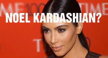 35 awesome celebrity middle names