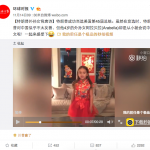 A gushing Weibo post of the viral video. (Photo: Weibo)