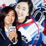Ice hockey is catching on in Korea with the Seoul Winter Olympics right around the corner. (Photo: Flickr)
