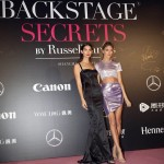 Martha Hunt and Lily Aldridge celebrating Russell James at the Backstage Secrets event. (Photo: Instagram)