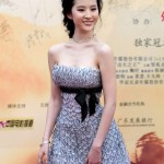 The actress, who is fluent in English, was picked out of nearly 1,000 candidates for the role. (Photo: WENN)