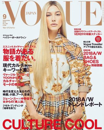 For landing not one, not two, but THREE Vogue covers in a year for the Mexico, Japan, and Turkey editions. (Photo: Instagram)
