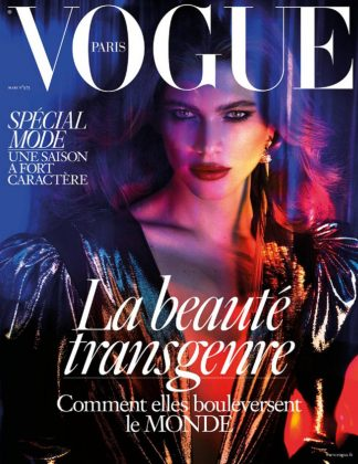 In 2017 she made fashion history when she became the first transgender model on the cover of any edition of Vogue, appearing on the front of the Paris' issue. (Photo: Instagram)